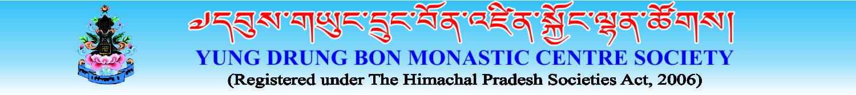 Yungdrung Bon Monastic Centre Society